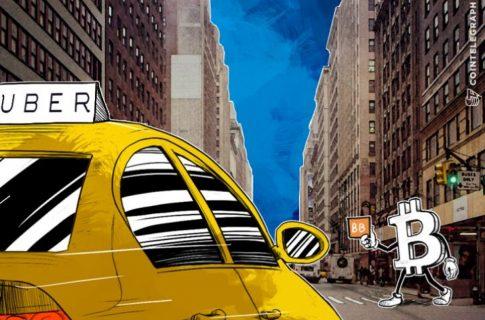 Новый исполнительный директор Uber является сторонником биткоин